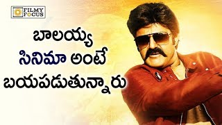 Producers Demanding Huge for Jai Simha Movie Rights