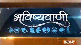 Bhavishyavani | January 19, 2015 - India TV