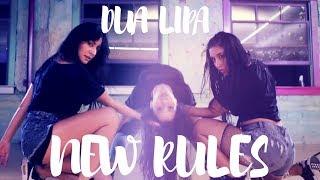 New Rules - @DuaLipa Dance Video | @DanaAlexaNY Choreography