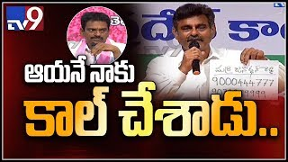 My sweet return to TRS Marri Janardhan Reddy : Konda Vishweshwar Reddy