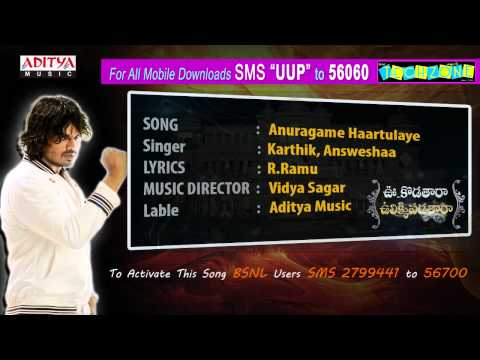 Uu Kodathara Ulikki Padathara Full Song - Anuragame Haaratulaye Song video