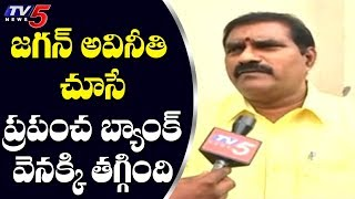 TDP MLA Nimmala Rama Naidu Face to Face over Polavaram Project Funds