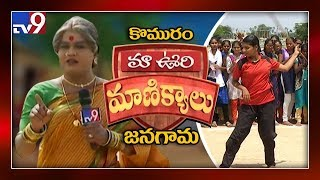 Maa Vuri Manikyalu in Jangaon :  Spandana excels in and#39;karrasamu and#39; || Amazing talent