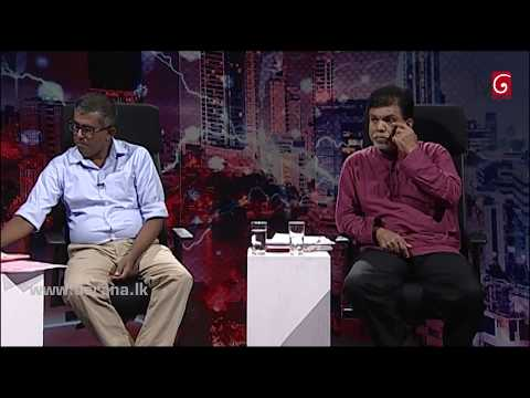 Aluth Parlimenthuwa - 11th April 2018