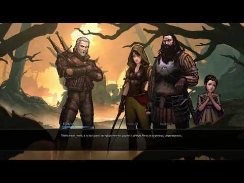 Гвинт: Ведьмак. Карточная игра Геймплейный трейлер бета теста 4К 60 FPS