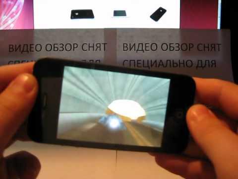 Копия Iphone 4S На Android 4.0
