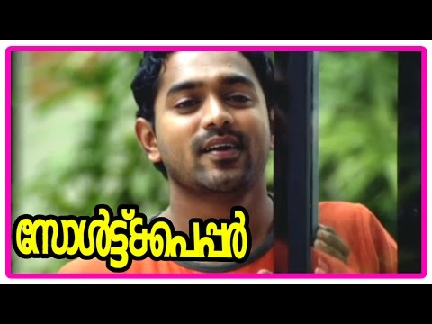 Salt N Pepper - Asif Ali tries to meet Mythili