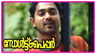 Salt N' Pepper - Salt N Pepper - Asif Ali tries to meet Mythili