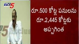 విశాఖ మెడ్ టెక్ స్కేమ్ ఫై నోరుమెదపని అధికారులు | Huge Scam in Visakha MedTech Zone