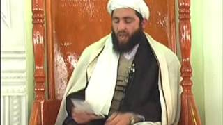 106 Nawroz az Didgah Islam