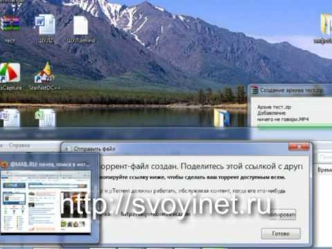 Как отправить файлы в торрент.mpg