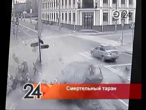 ДТП 6 октября в центре Казани