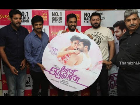 Thani Oruvan New Tamil Movie Audio Launch   Jeyam Ravi   Nayantara Photo Image Pic