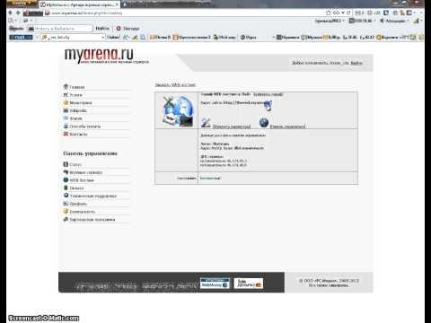 "Download ""Как добавить свою музыку(нарезку) в конце раунда на сервер CSS . Myarena.ru"" - FioMP3.org - Download Mp3 - YouTube Mp3"