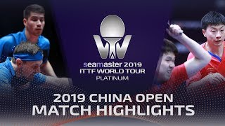 Ma Long/Wang Chuqin vs Timo Boll/Patrick Franziska | 2019 ITTF China Open Highlights (Final)