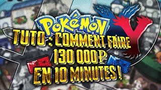 Pokémon X et Y : Guide de Comment faire de l