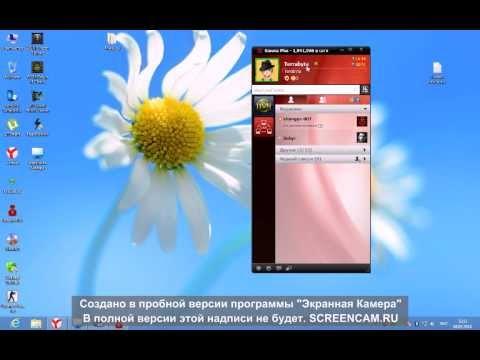 Как создать свою игру в garena - Pumps.ru