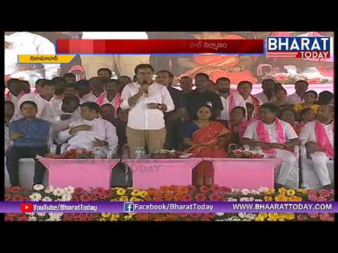 Telangana IT Minister KTR Speech Highlights At Nizamabad IT Hub | Bharat Today