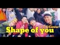 Ed Sheeran Shape Of You 中文版Cover ECHO X 嚴之 Feat JH胡斯漢 Eric Chen mp3