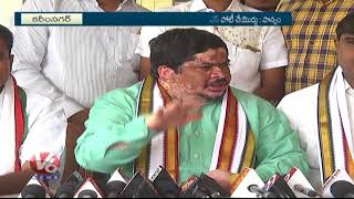 Congress Ex MP Ponnam Prabhakar Slams TRS MPs Over AP Special Status Issue