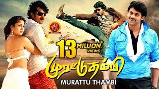 Murattu Thambi