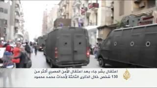 أمن الدولة بمصر يبدأ التحقيق مع علي بشر