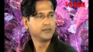 Sabash Bangladesh by Asif Akbar
