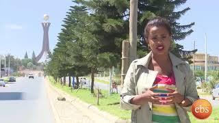 ሰሞኑን አዲስ (የኢትዮ ኤርትራ ድንበር እና የየብስ ግንኙነት)/Semonune Addis This Week Promo