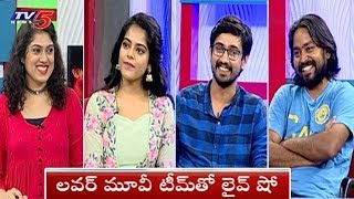 Special Live Show With Lover Movie Team | Raj Tarun | Riddhi kumar | Annish Krishna