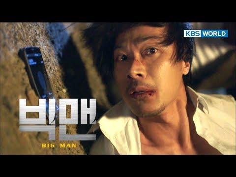 Big Man | 빅맨 - EP10 [SUB : ENG, CHN, IND, VI]