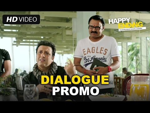 Happy Ending | Dialogue Promo 1 | Saif Ali Khan & Govinda