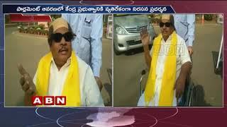 TDP MP Siva Prasad Protest Against BJP Over AP Special Status in Karunanidhi Get Up - netivaarthalu.com