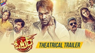 Voter Theatrical Trailer | Manchu Vishnu | Surabhi | Thaman S | 2019 Latest Telugu Movie Trailers
