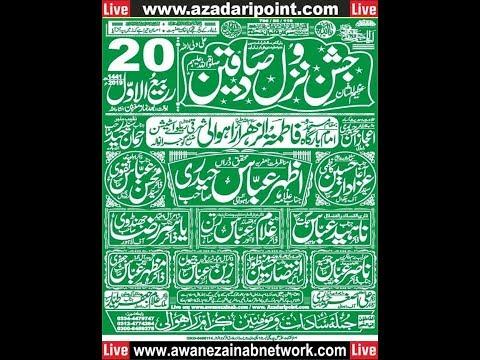 Live Jashan 20 Rabi ul awal 2019 rahwali cant Gujranwala