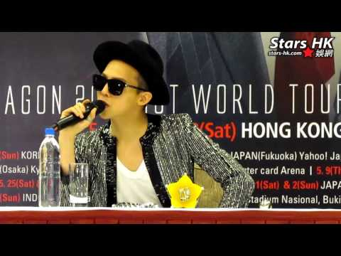 130517 G-Dragon World Tour in Hong Kong 記者會 Part 1