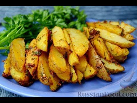 ПО КАРМАНУ! Картошка по - деревенски / картопля по - селянські!