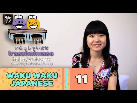 0 Waku Waku Japanese   Language Lesson 11: Eating Out