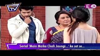 Main Maike Chali Jaungi : Satya Devi ने Richa को खरी खोटी सुनायी