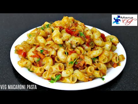 Veg Macaroni Pasta Recipe In Telugu