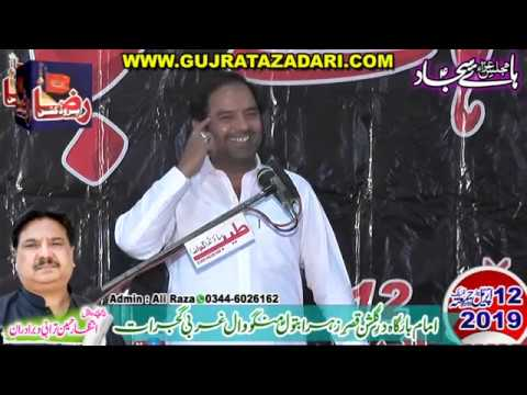 Allama Muhammad Abbas Rizvi | 12 April 2019 | Mangowal Gujrat || Raza Production