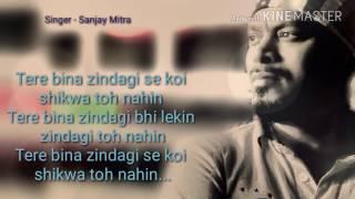 download lagu Tere Bina Zindagi Se Koi  Cover  Sanjay gratis