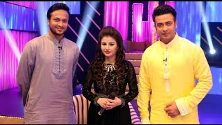 shakib al hasan vs shakib khan |||eid al adha  Program  2016