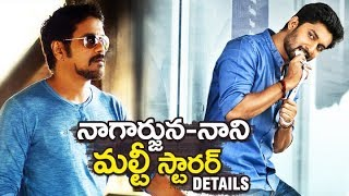 Nani And Akkineni Nagarjuna MULTI-STARRER Fixed | Nani Nagarjuna Movie Details