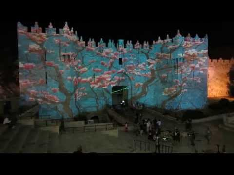 Jerusalem Festival of Light 2013 - Tree of Life - Damascus Gate