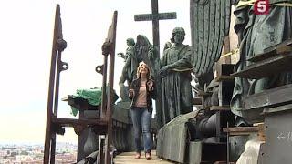 Исаакиевский собор. Экскурсии по Петербургу. Утро на 5