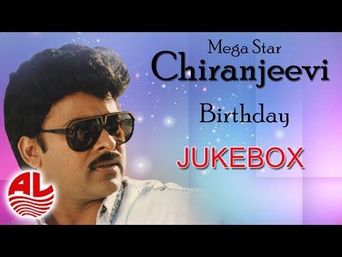 Mega Star Chiranjeevi Super Hit Songs || Birthday Special || Jukebox ||