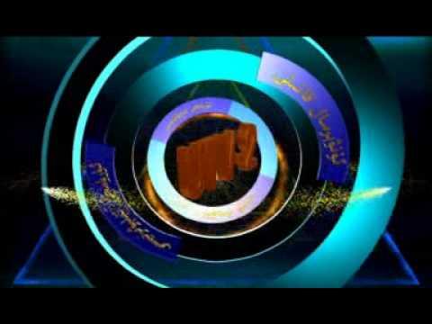 UTV-2 (Urumqi TV -2 Uyghur) nezer