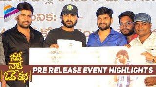 Needi Naadi Oke Katha Pre Release Full Event Highlights | Sree Vishnu | Satna Titus | Nara Rohit