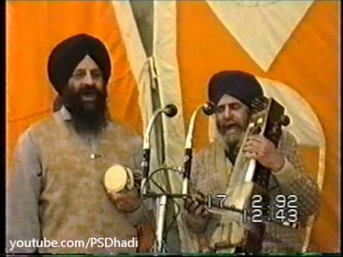 Dhadi Raag: Pooran. Sikh Raaj. Dhadi Gurdip Singh Sajan. Part 10 Final.