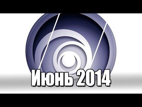 Хроники BioAlienR: Июнь 2014 (#17)
